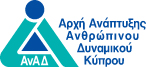 Approved ΚΕΚ Κ000232